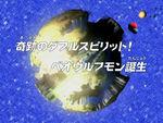 DF27 title jp