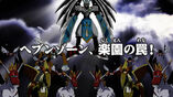 List of Digimon Xros Wars episodes 15