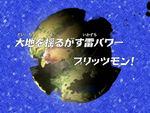 DF05 title jp