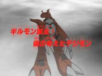 DT01 title jp