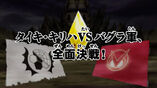 List of Digimon Xros Wars episodes 29