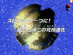 DF35 title jp