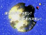 DF12 title jp