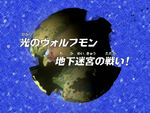 DF02 title jp