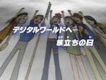 DT24 title jp