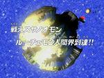 DF49 title jp