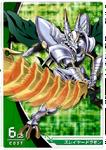 Crusader-Slayerdramon