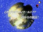 DF39 title jp