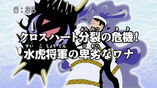 List of Digimon Xros Wars episodes 39