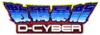 Dcyber logo transparent