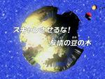 DF41 title jp