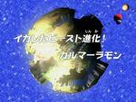 DF15 title jp