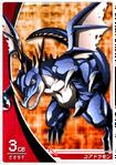 Crusader-Coredramon Blue