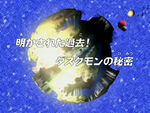 DF32 title jp