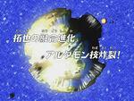 DF28 title jp