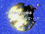DF47 title jp