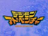 Digimon Avantura