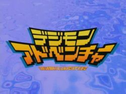 250px-DigimonAdventureLogo