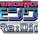 Digimon Svet