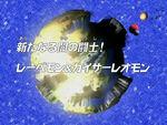 DF33 title jp