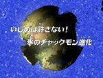 DF03 title jp