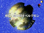 DF30 title jp