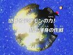 DF23 title jp