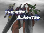 DT23 title jp