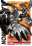 BlackGabumon 2-004 (DJ)