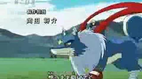 Digimon opening 1 (season 5)