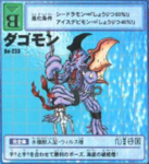 Dragomon card 3