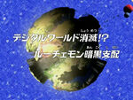 DF46 title jp