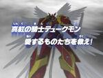 DT50 title jp