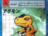 Agumon (Digital Monster St-1)