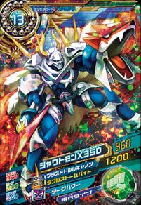 D4-12 Shoutmon X3SD