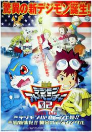 ZT Film 1 plakat