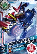 D1-05 Shoutmon X2