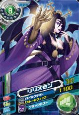 D2-34 Lilithmon