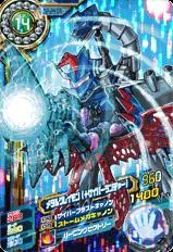 D2-24 MetalGreymon+Cyber Launcher