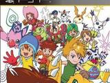 Digimon Adventure (gra)