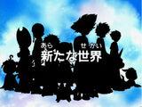 Digimon Adventure - odcinek 54