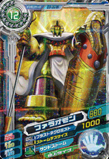 D3-36 Pharaohmon