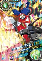 D2-09 Shoutmon X4B