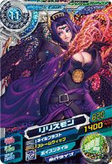 D7-33 Lilithmon