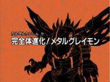 Digimon Adventure - odcinek 20