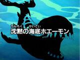 Digimon Adventure - odcinek 42