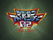 02 JAP Logo.jpg