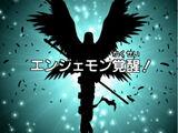 Digimon Adventure - odcinek 13