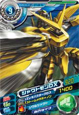 D7-08 Shoutmon DX