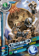D2-43 AncientVolcamon